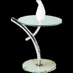 HAL-Iris dohányzóasztal